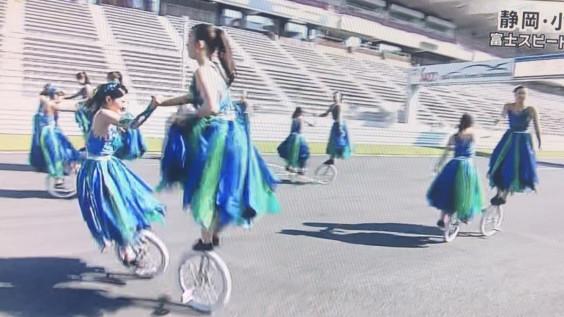 ブルー リボン 一輪車