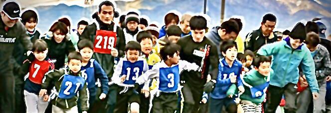 スポーツによる地域振興