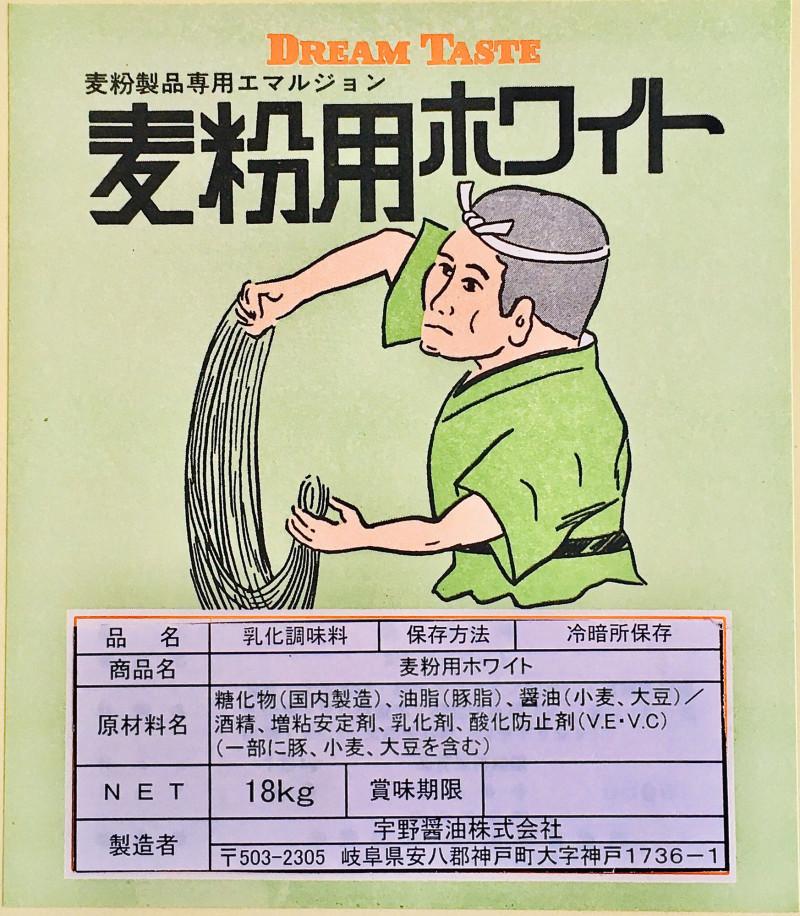 11麺の日。