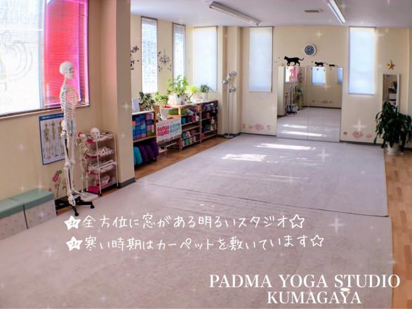 PADOMA YOGA STUDIOの画像