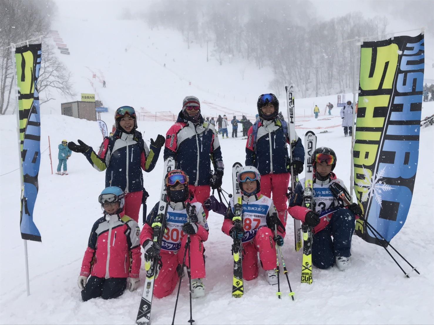 スキー 選手権 2021 大会 技術 全日本