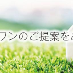 滋賀で ガレージ付き賃貸住宅 を展開 アスタリスクの記事一覧 ページ14