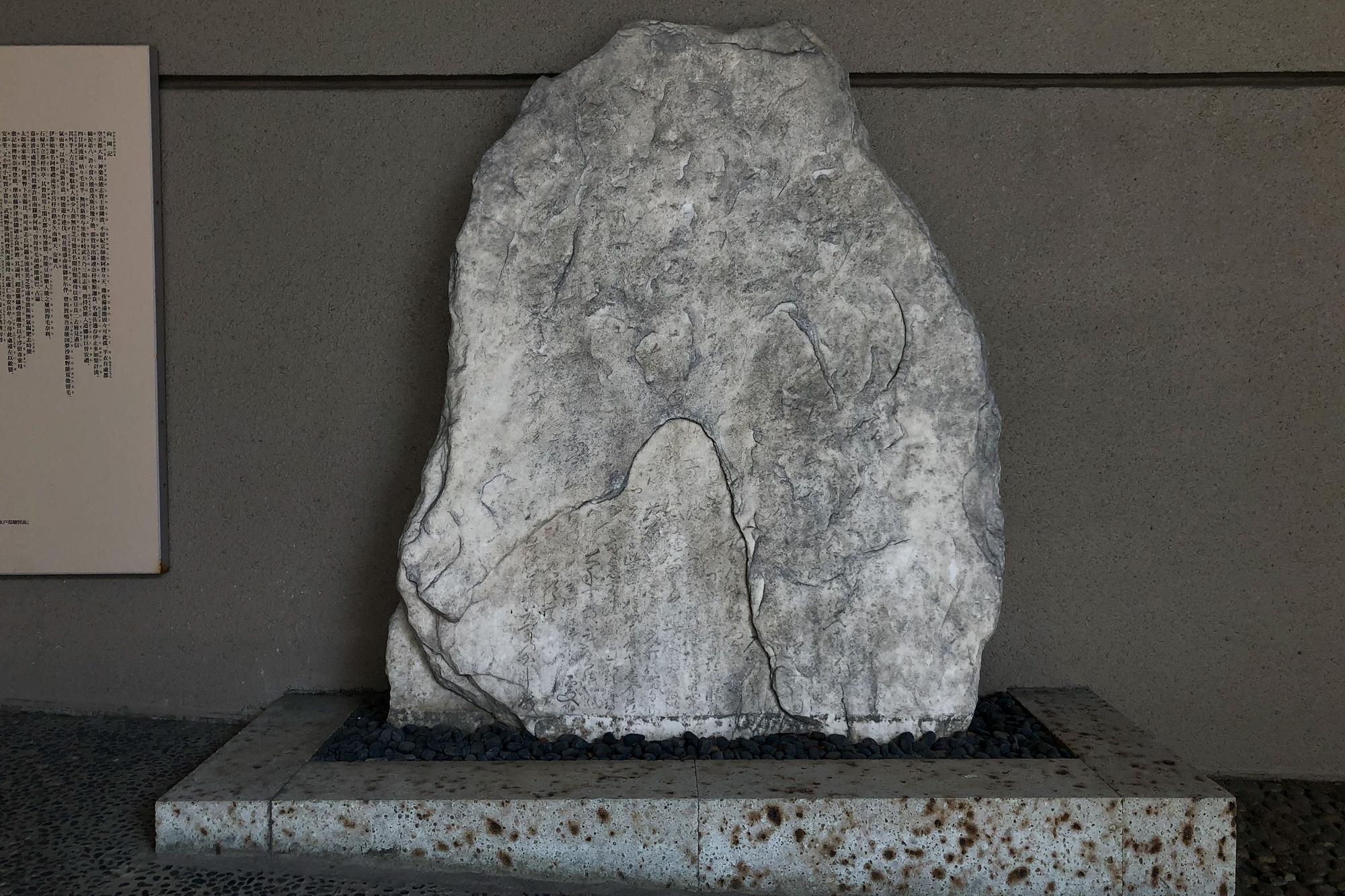 東京都 > 文京区 - 日本郵便