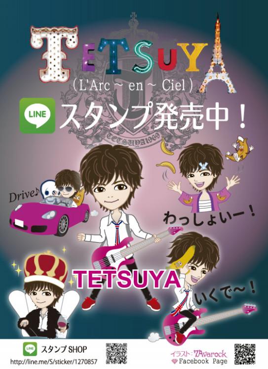 ソロ15周年tetsuyaさんlarcenciel 7avarock