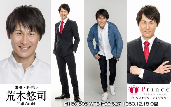 PROFILE   荒木 悠司 -Yuji Araki-'s Ownd