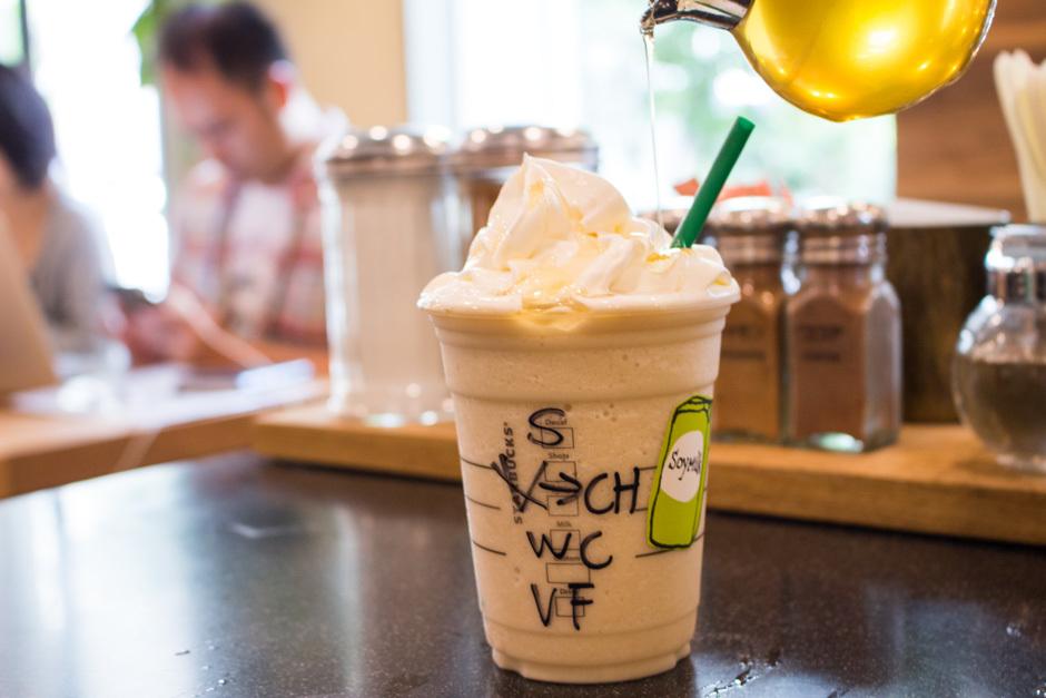 夏をもっと楽しく! Frappuccino® おすすめカスタマイズ