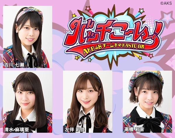 【AKB48】7/21-22「Teacher Teacher」劇場盤大握手会(幕張メッセ) ->画像>15枚