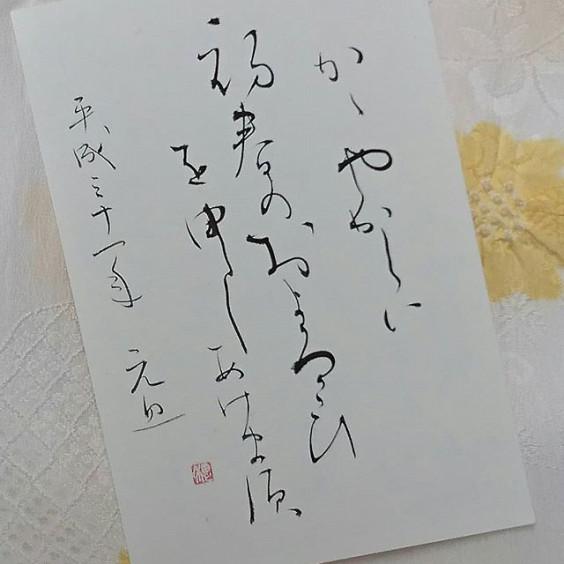 あけまして おめでとう ござい ます 漢字