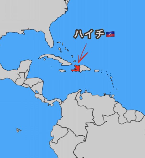 カリブ海領域 ハイチ | ラムコンシェルジュを目指して~ラム酒素人から ...