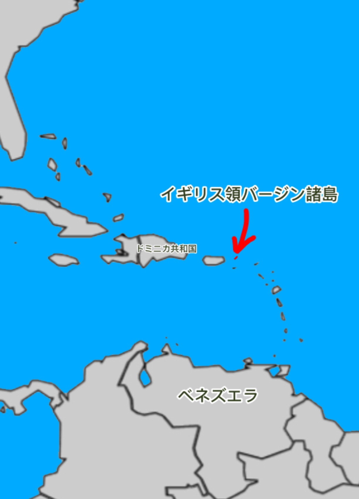 カリブ海領域 イギリス領バージン諸島   ラムコンシェルジュを目指して ...