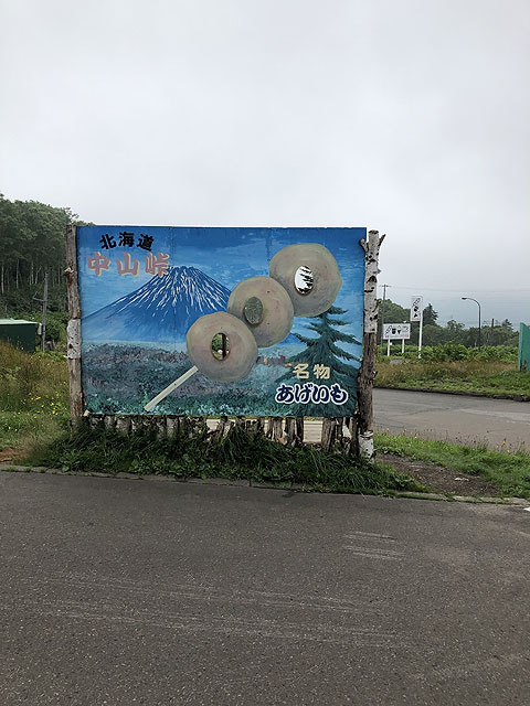 札幌 近郊 キャンプ 場