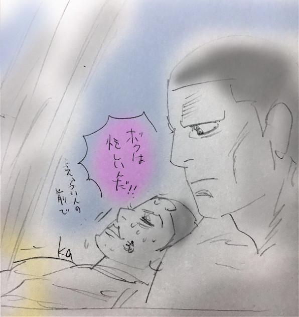 金カム20巻感想。   カシス's Ownd