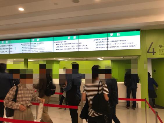 神奈川 県 警察 免許 更新