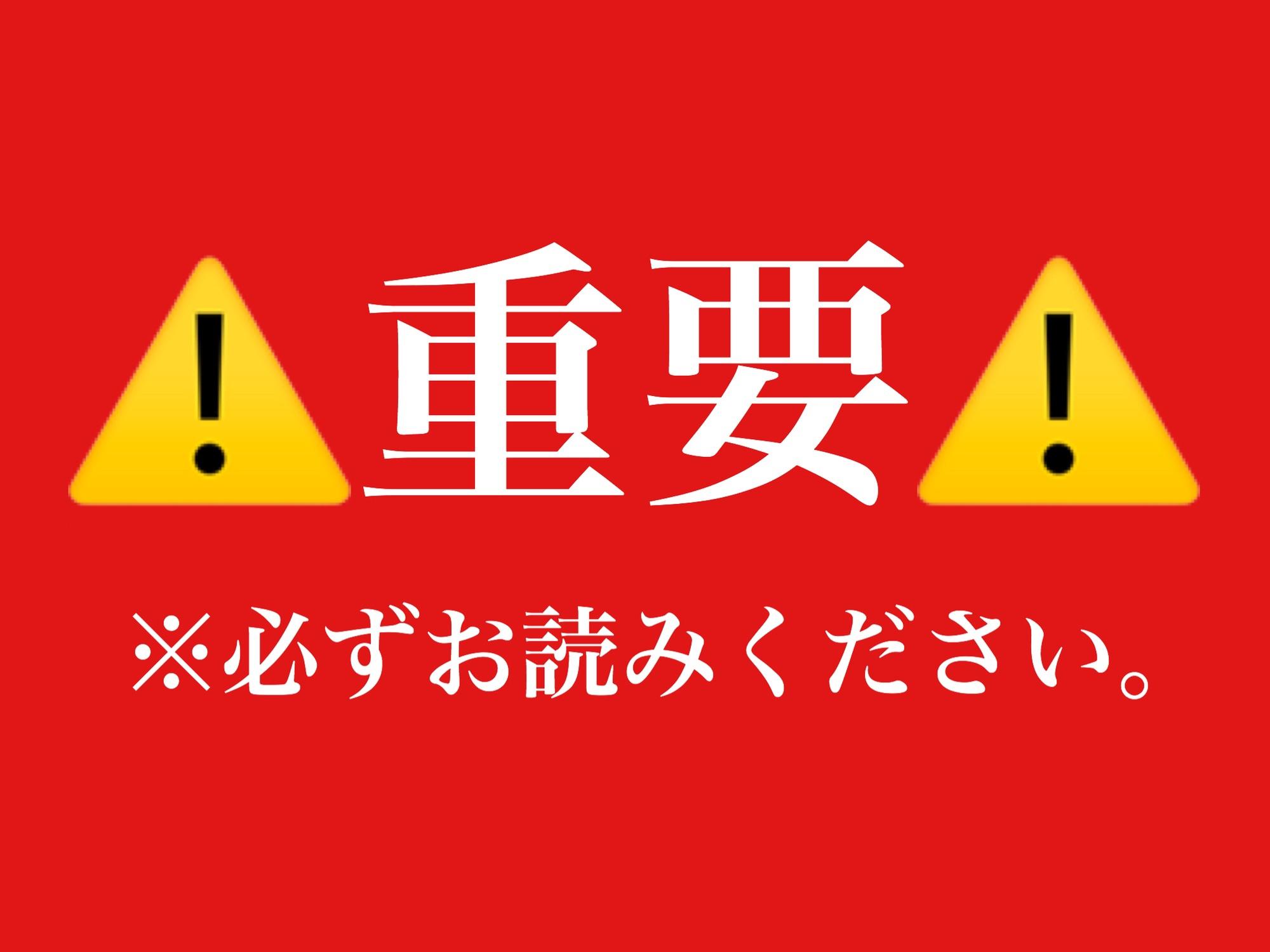 大学 総合 高崎 未来
