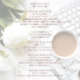 最も人気のある フリー画像 花 Pngアイコンを無料でダウンロード