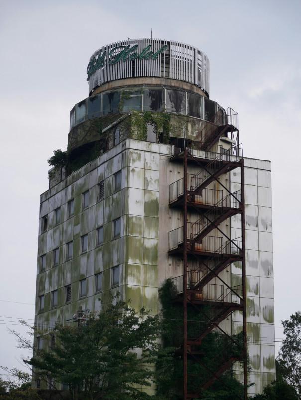 ホテル えびの 平 宮崎 県 市 大河 廃