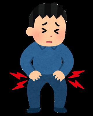 股関節痛 | 東近江市八日市のカイロ・整体・骨盤矯正