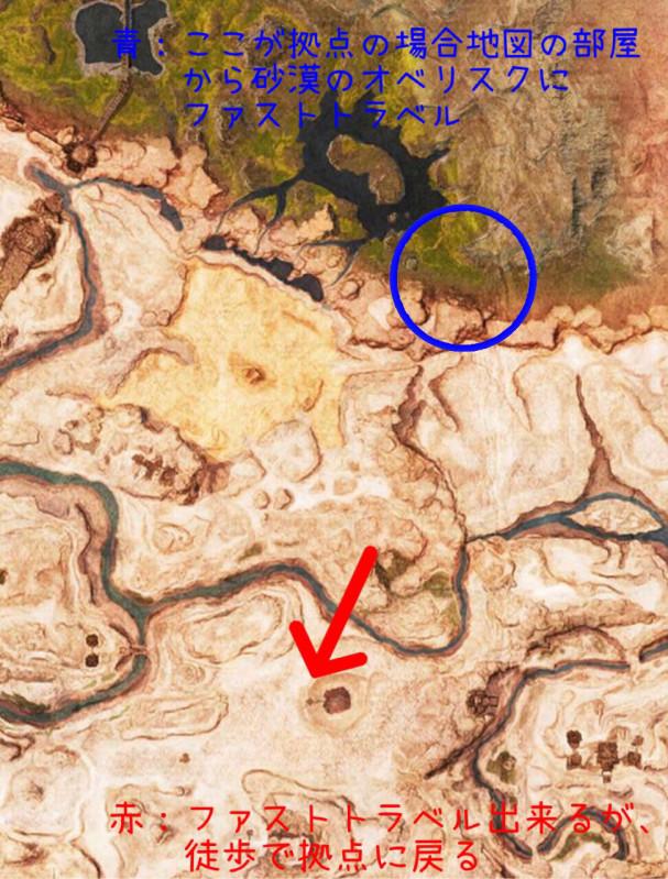 コナンアウトキャスト解説動画 第13回 地図の部屋 Team Cobra