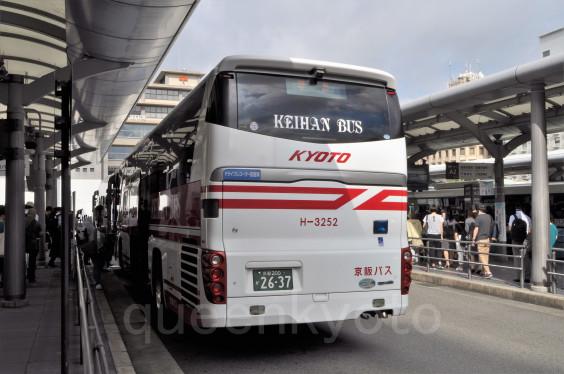 阿波エクスプレス京都号 京阪バス便 乗車記2019年9月   バス画像 京都 ...