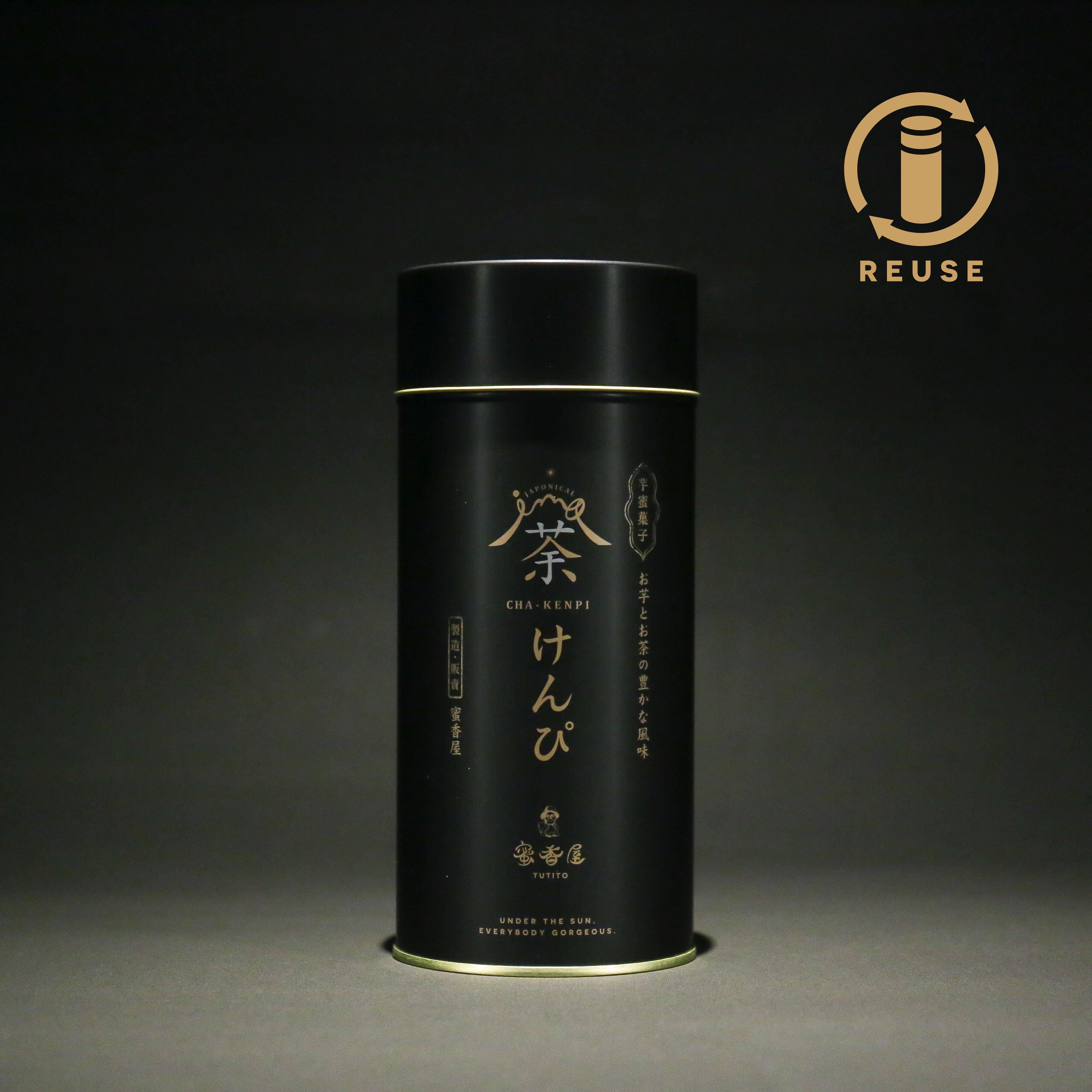 リユース缶で「通いけんぴ」お得で人気! | 蜜香屋TUTITO