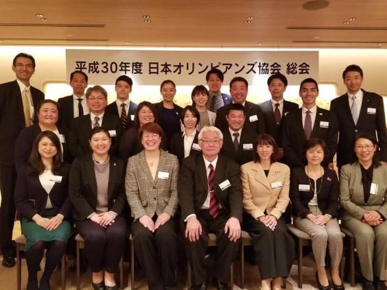 日本オリンピアンズ協会総会   NPO法人 Smile Sports Support