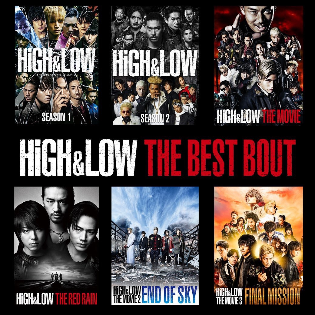 HiGH&LOW THE BEST BOUT | EXILE TRIBE NEWS