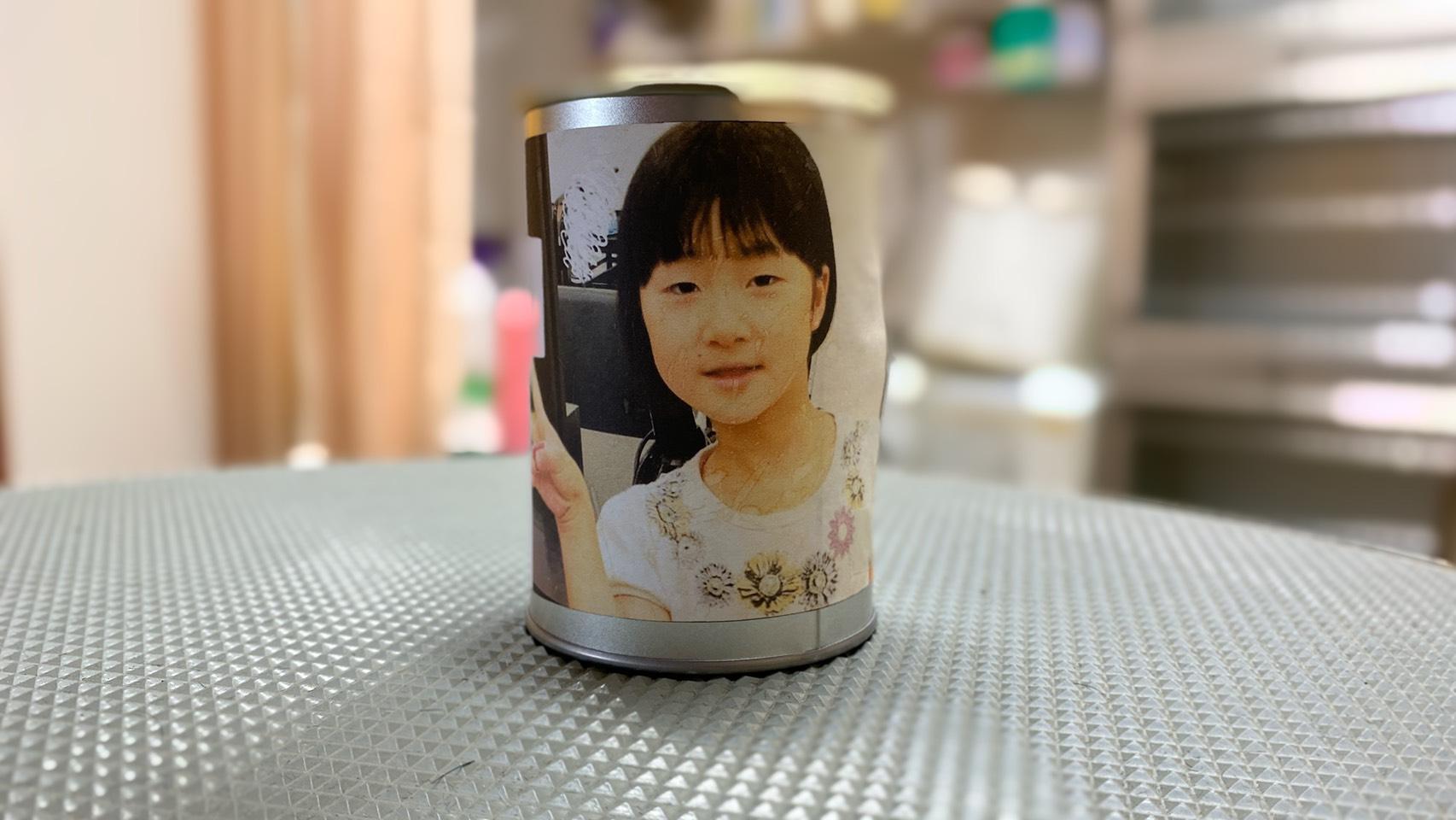 仲間 キャンプ 小倉 美咲