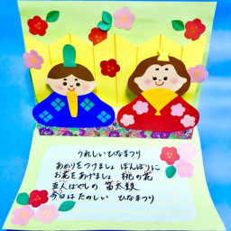 19年02月の記事一覧 Illustrator Yoshiehinata