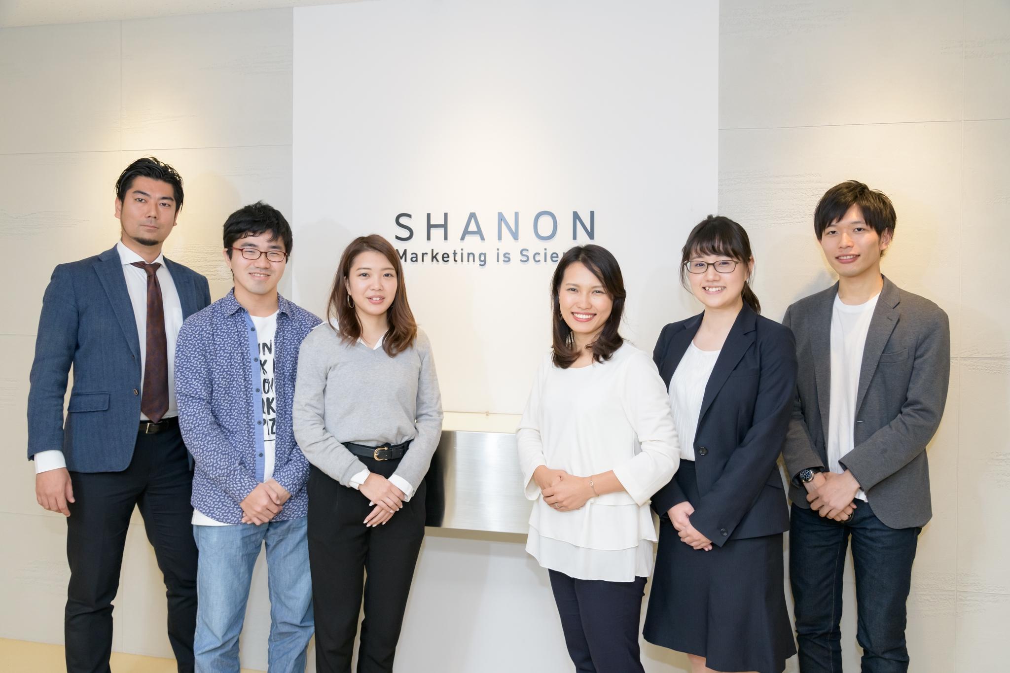 【募集要項】ビジネス職(新卒) | 株式会社シャノン採用サイト
