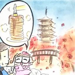 ゆめみーアート Atelier Acharatta アトリエあちゃらった 似顔絵 イラスト アート