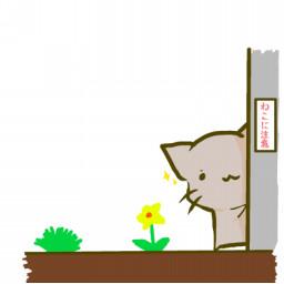 イラスト置き場 ページ2 Rumaru