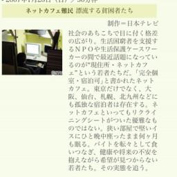 ブログ ページ0 マザリーちば