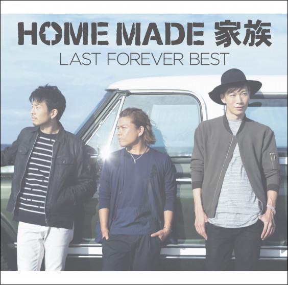 LAST FOREVER BEST 〜未来へとつ...