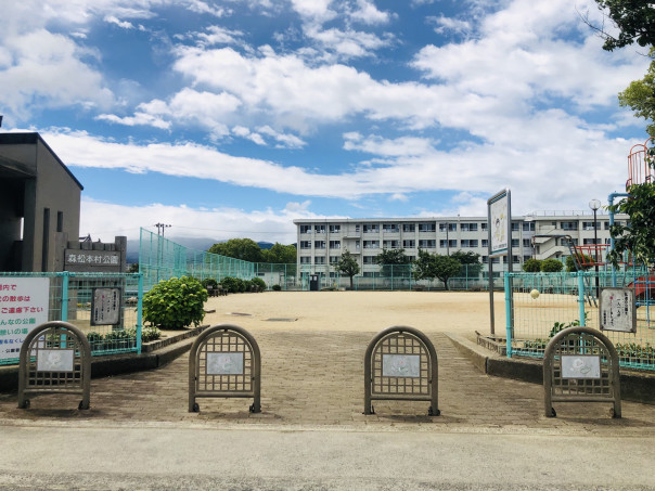小学校 浮穴