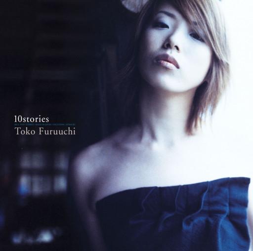 DISCOGRAPHY : ページ2 | 古内東子 | TOKO FURUUCHI