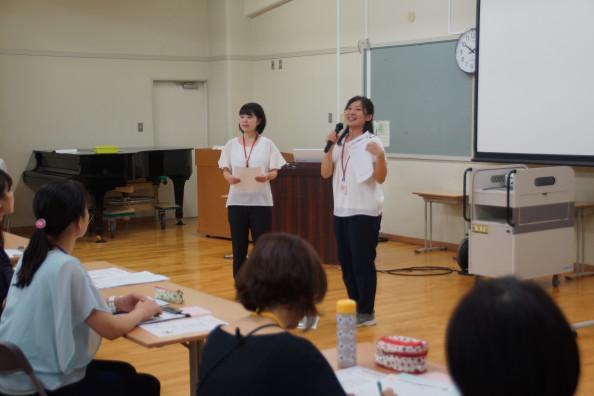 島根大学教育学部附属義務教育学校