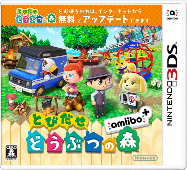 Animal Crossing New Leaf Amiibo+ | Get the game ROMs net