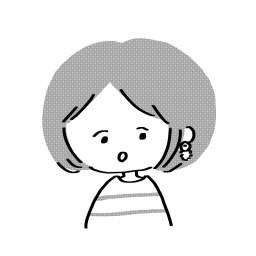 Illustration ページ2 Wakoto Works