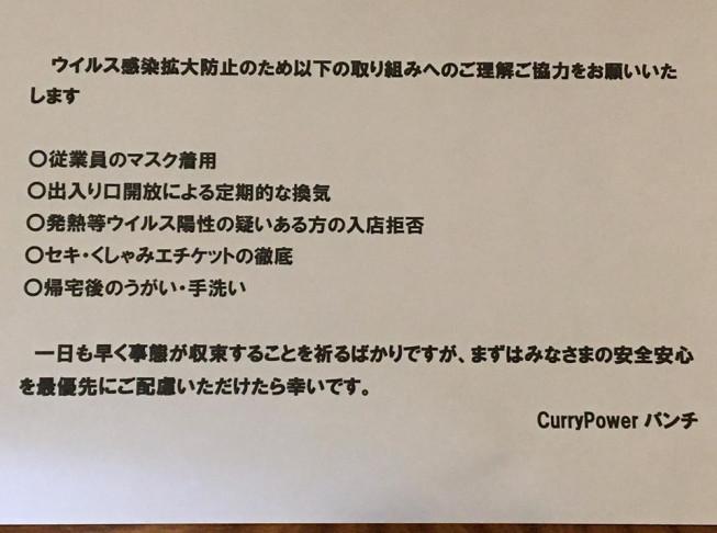 ご理解頂けますと幸いです 英語