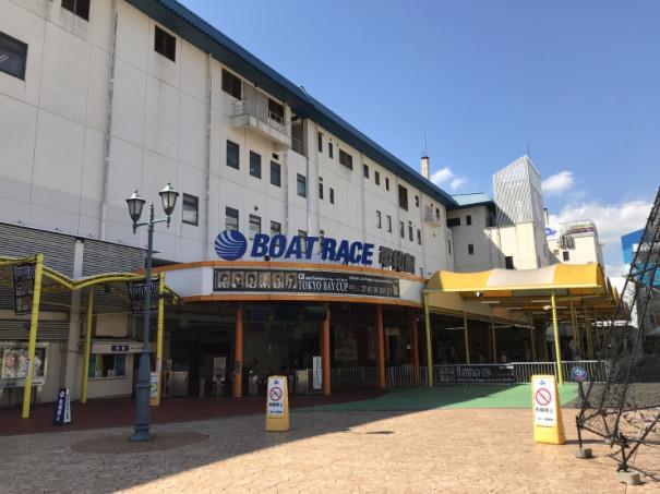 平和島ボートレース場 | Stadium Report