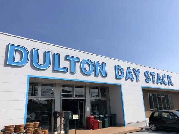 Stack dulton day