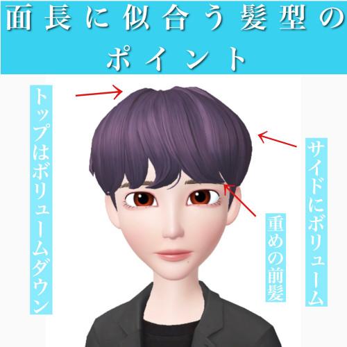 自分 に 似合う 髪型 診断