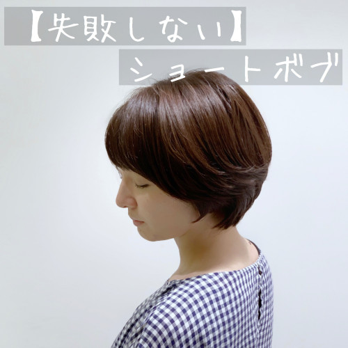 笹塚 1000 円 カット