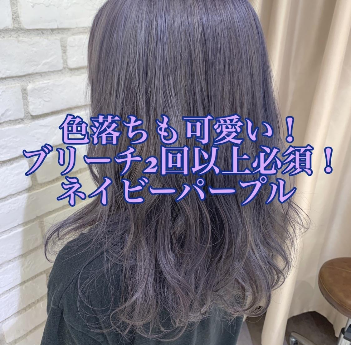 落ち 白髪染め 色