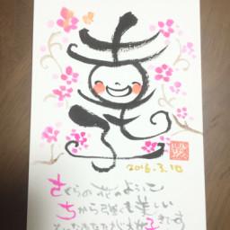 心結 Yui 筆文字アートギフトショップ