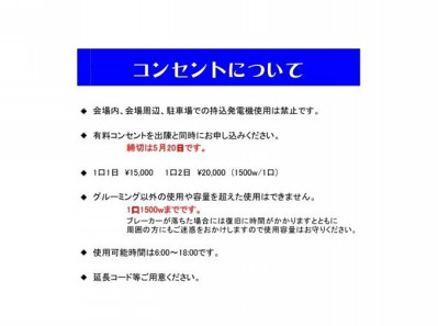 Japan Kennel Club 28