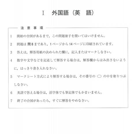 倍率 2021 新聞 埼玉 埼玉 高校 公立 県 ☮埼玉 県