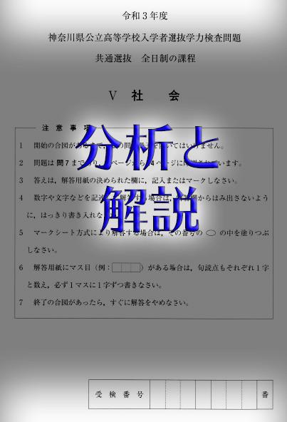 高校 神奈川 日程 県立 入試