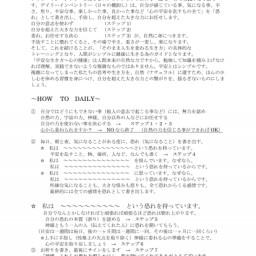 グループからのお知らせ あざみ野ファミリー12ステップ With よこはま赤本の会