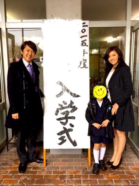 金子貴俊、長男の入学式に妻と共...